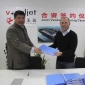 3 Joint Venture voxeljet-china-45_2